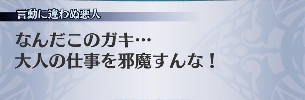 f:id:seisyuu:20200224084150j:plain