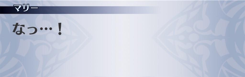 f:id:seisyuu:20200224085024j:plain