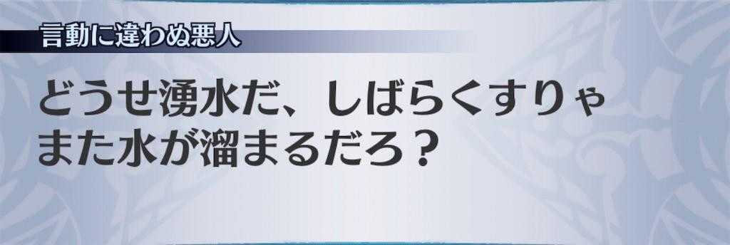 f:id:seisyuu:20200224085204j:plain