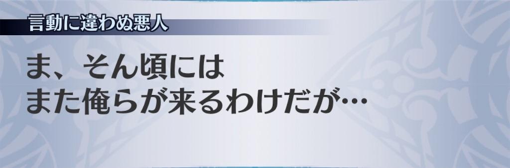 f:id:seisyuu:20200224085210j:plain