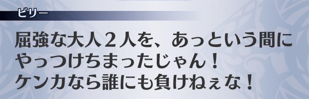 f:id:seisyuu:20200224090019j:plain