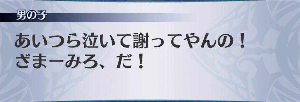 f:id:seisyuu:20200224090024j:plain