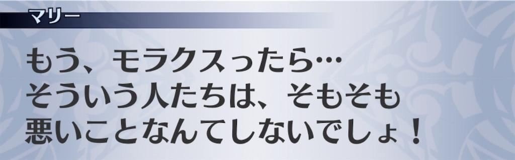 f:id:seisyuu:20200224090449j:plain