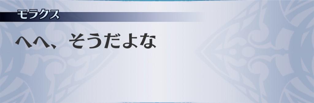 f:id:seisyuu:20200224090452j:plain