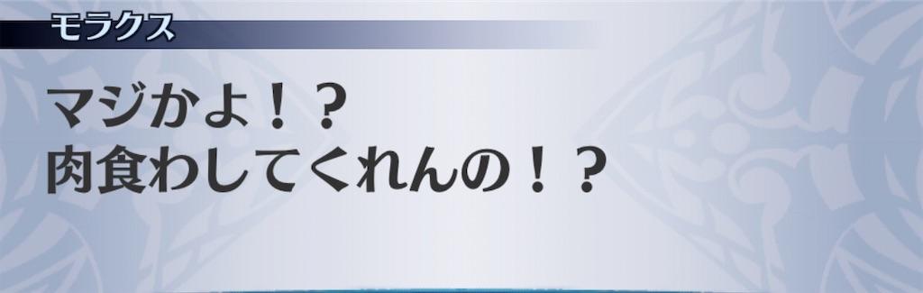 f:id:seisyuu:20200224090504j:plain