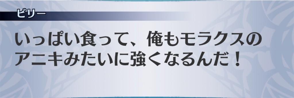 f:id:seisyuu:20200224090633j:plain