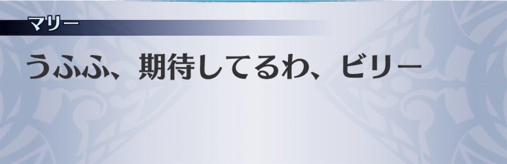 f:id:seisyuu:20200224090637j:plain