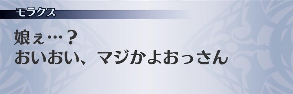 f:id:seisyuu:20200224134512j:plain