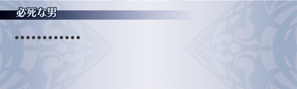 f:id:seisyuu:20200224134526j:plain