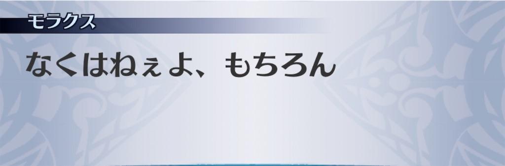 f:id:seisyuu:20200224145031j:plain
