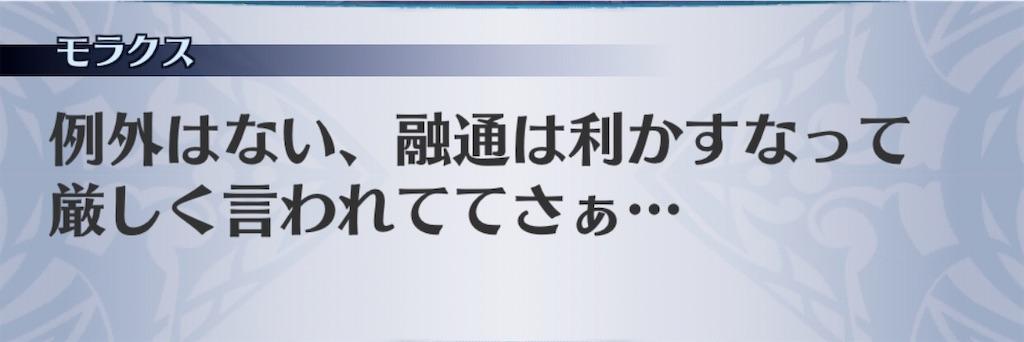f:id:seisyuu:20200224145340j:plain