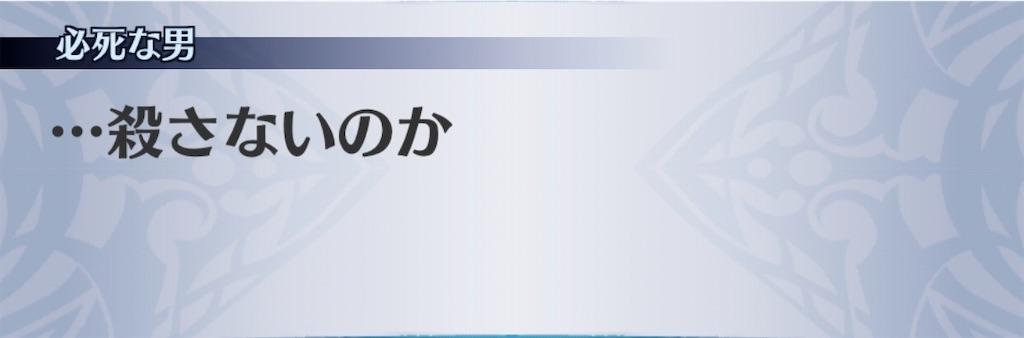 f:id:seisyuu:20200224145747j:plain