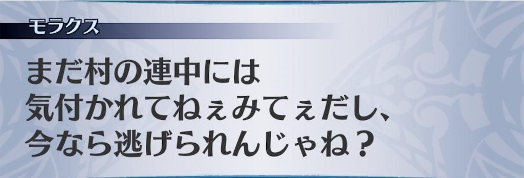 f:id:seisyuu:20200224145758j:plain