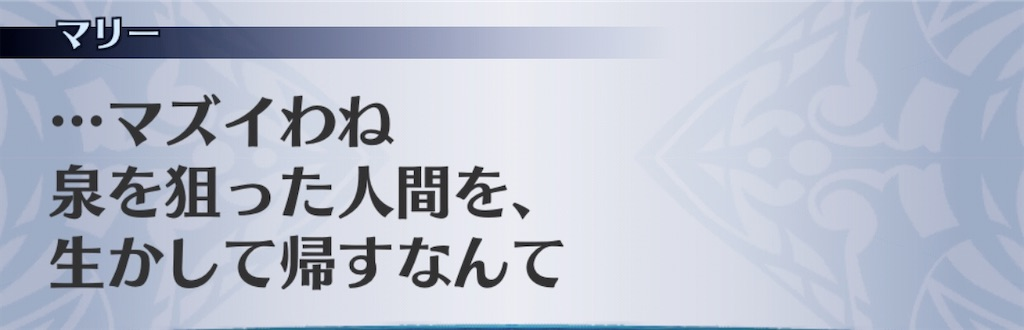 f:id:seisyuu:20200224155934j:plain