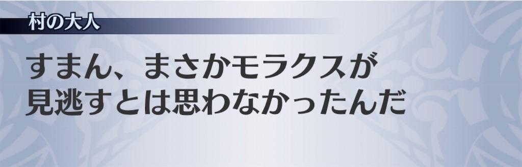 f:id:seisyuu:20200224160037j:plain