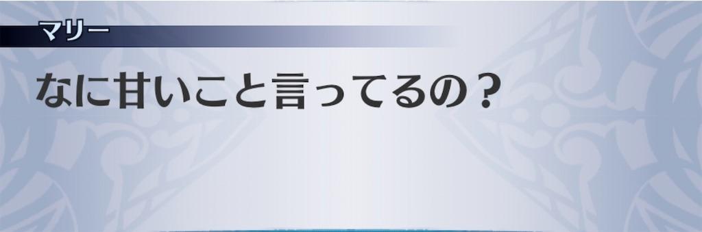 f:id:seisyuu:20200224160146j:plain