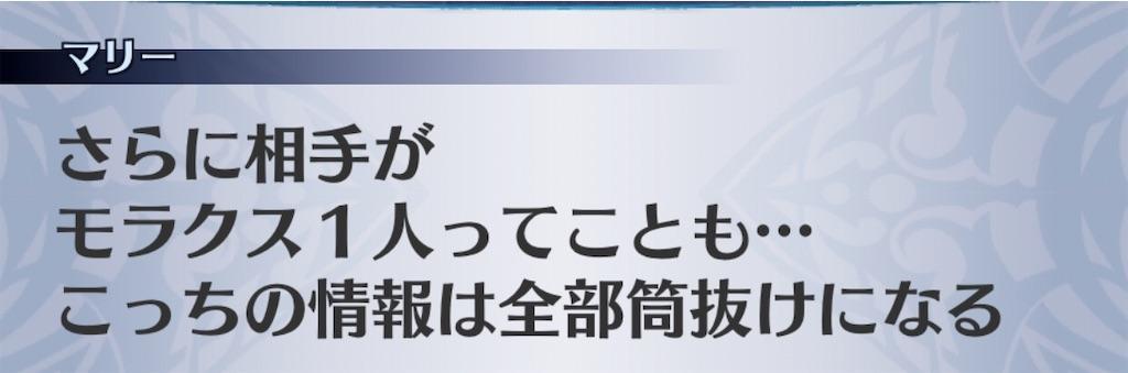 f:id:seisyuu:20200224160233j:plain