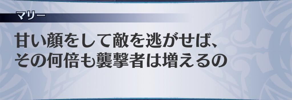 f:id:seisyuu:20200224160243j:plain