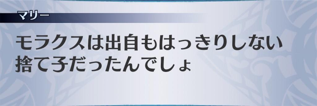 f:id:seisyuu:20200224160744j:plain