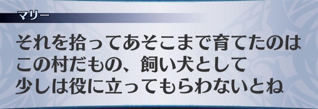 f:id:seisyuu:20200224160750j:plain