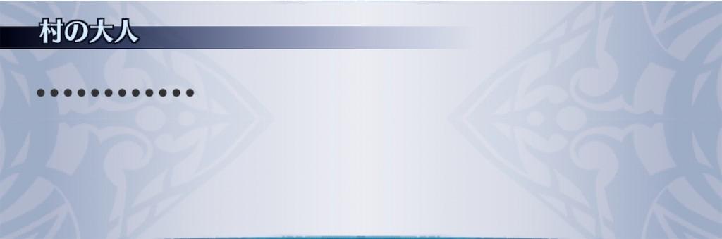 f:id:seisyuu:20200224160915j:plain