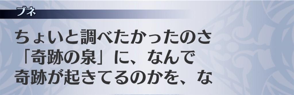 f:id:seisyuu:20200225194705j:plain