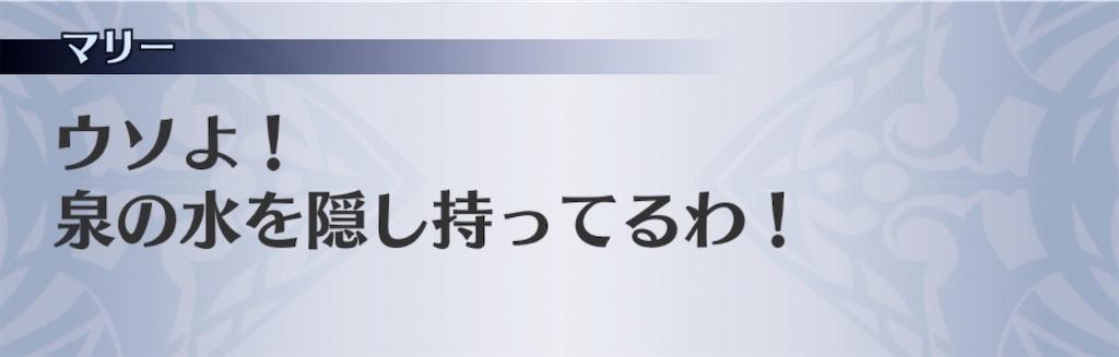 f:id:seisyuu:20200225195540j:plain