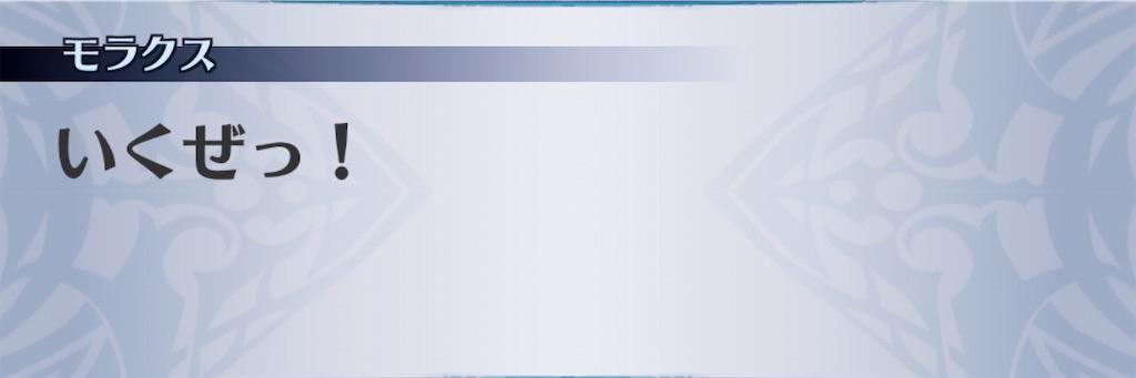 f:id:seisyuu:20200225203502j:plain