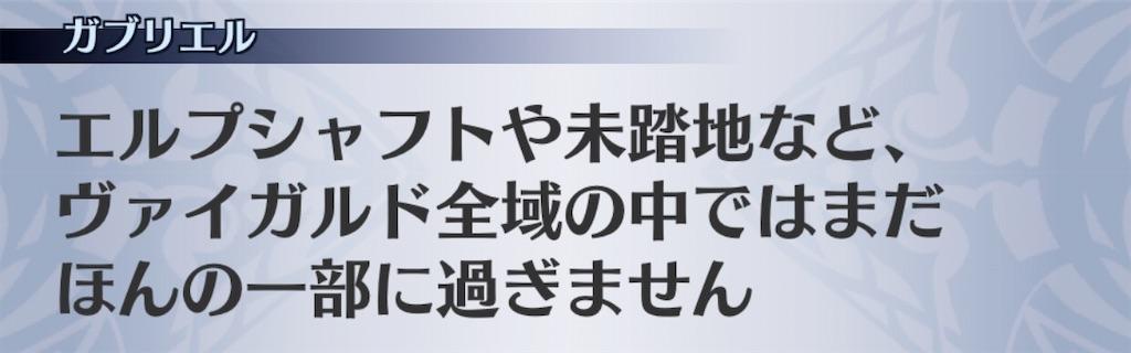 f:id:seisyuu:20200226184945j:plain