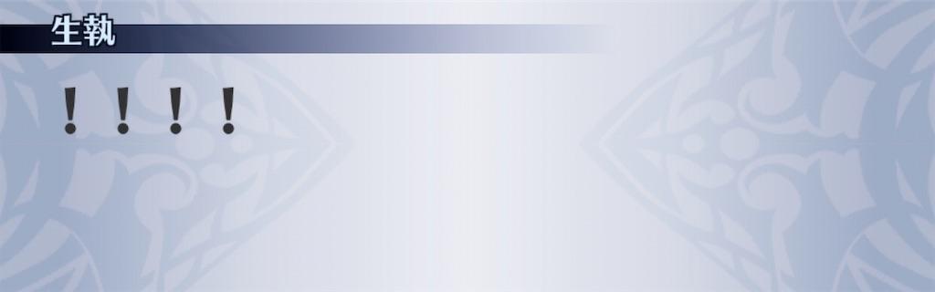 f:id:seisyuu:20200226194215j:plain
