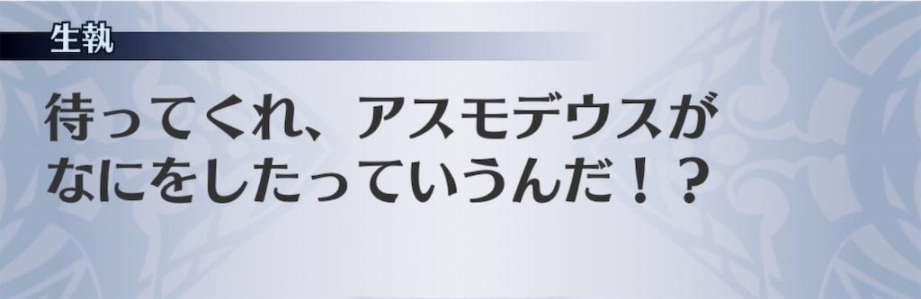 f:id:seisyuu:20200226194320j:plain