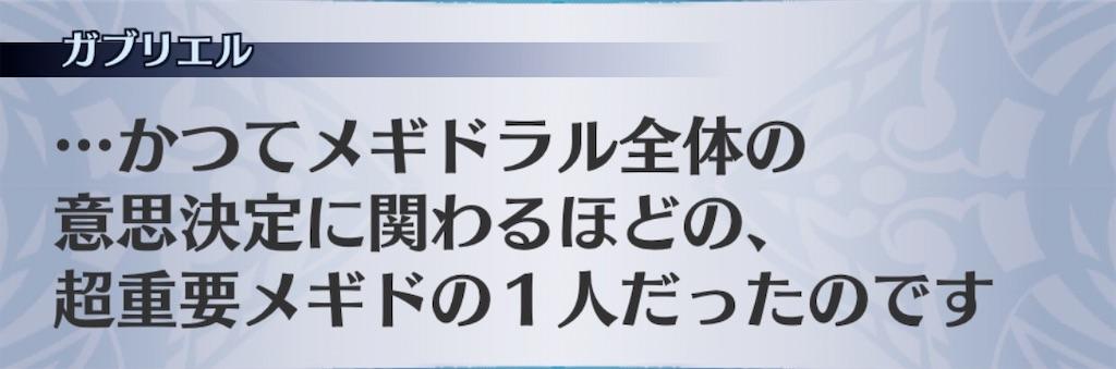 f:id:seisyuu:20200226194458j:plain