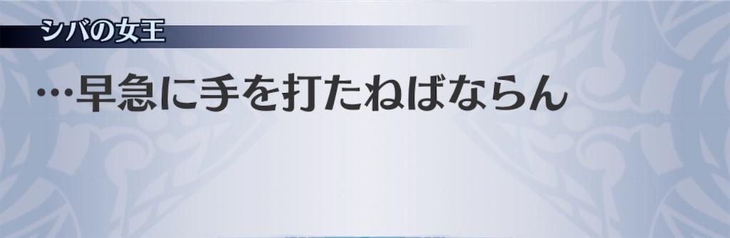 f:id:seisyuu:20200226194801j:plain