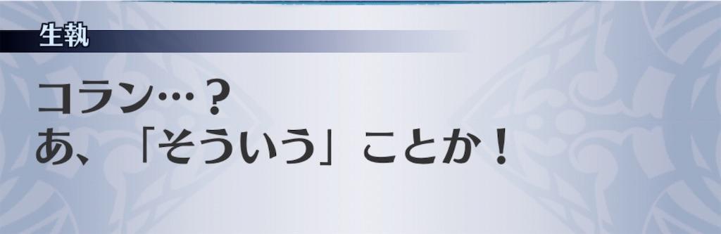 f:id:seisyuu:20200226195004j:plain