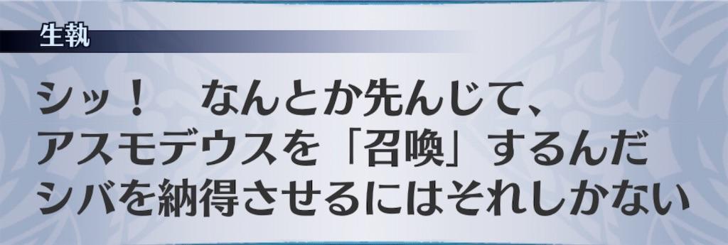 f:id:seisyuu:20200226210904j:plain