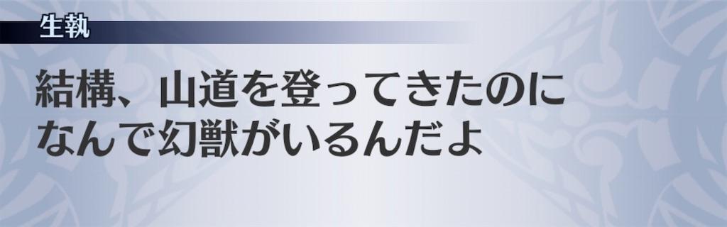 f:id:seisyuu:20200227210204j:plain
