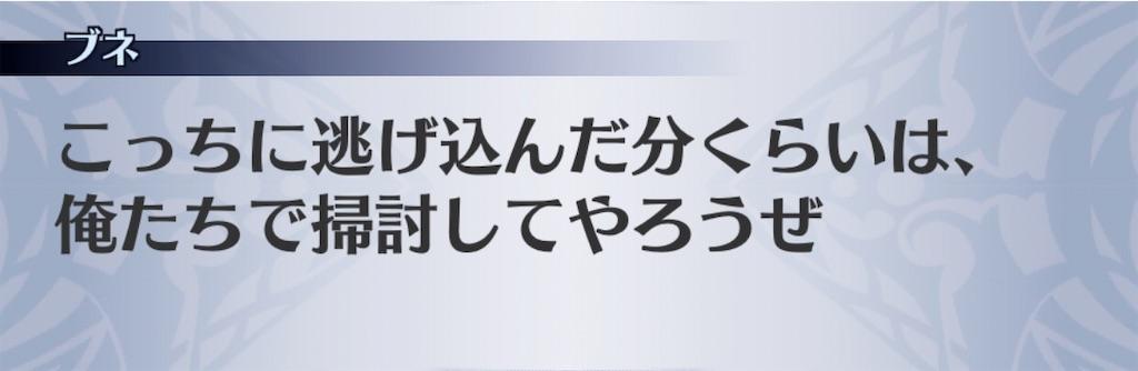 f:id:seisyuu:20200227210216j:plain