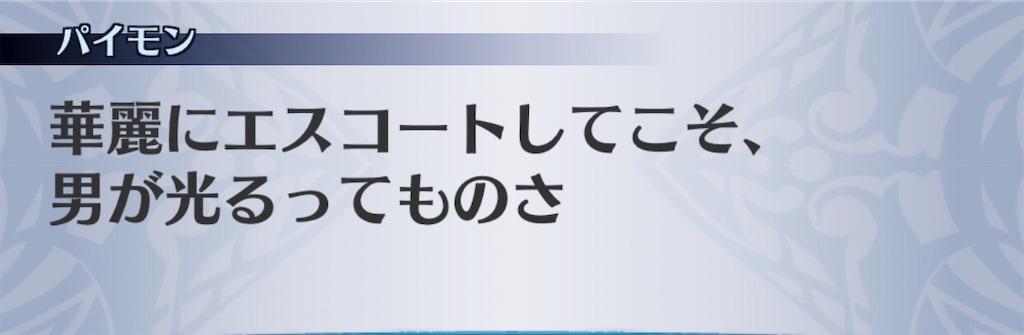 f:id:seisyuu:20200227210306j:plain