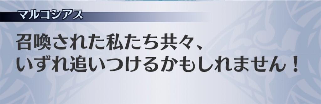 f:id:seisyuu:20200227210601j:plain