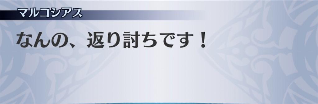 f:id:seisyuu:20200227211152j:plain