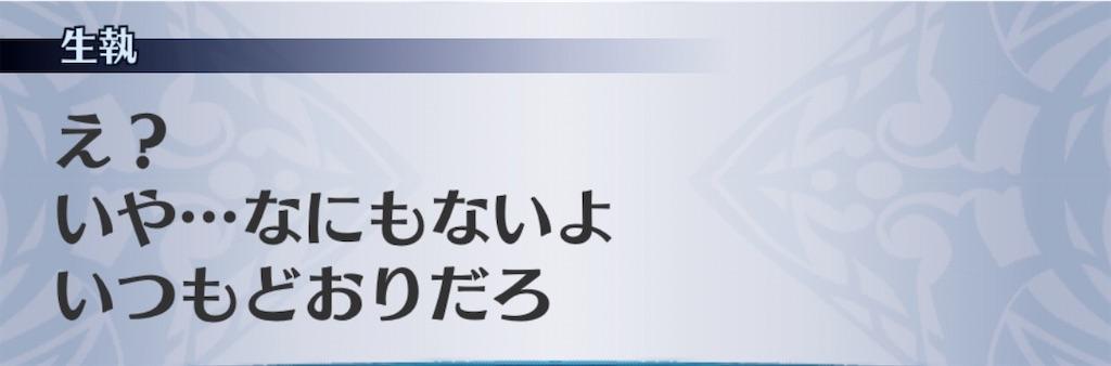 f:id:seisyuu:20200227212518j:plain