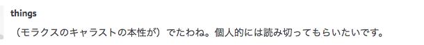 f:id:seisyuu:20200227220749p:plain