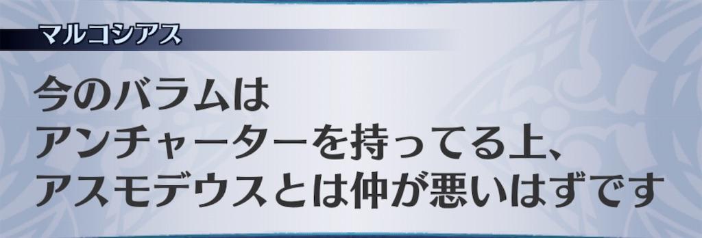 f:id:seisyuu:20200228145525j:plain