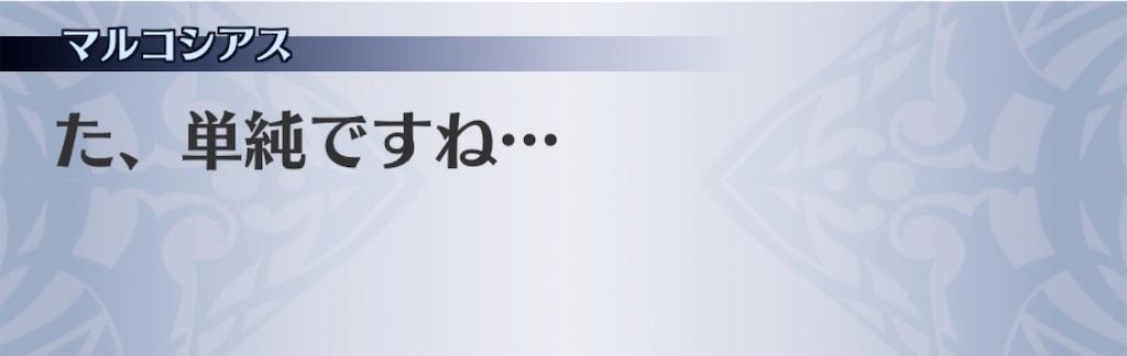 f:id:seisyuu:20200228145621j:plain
