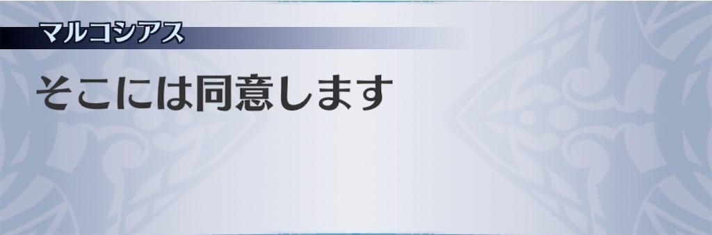 f:id:seisyuu:20200228145631j:plain