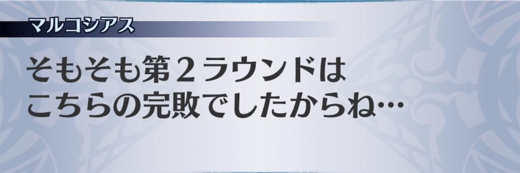 f:id:seisyuu:20200228145820j:plain
