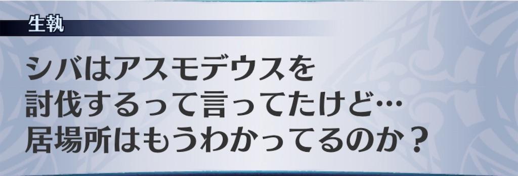f:id:seisyuu:20200228192807j:plain