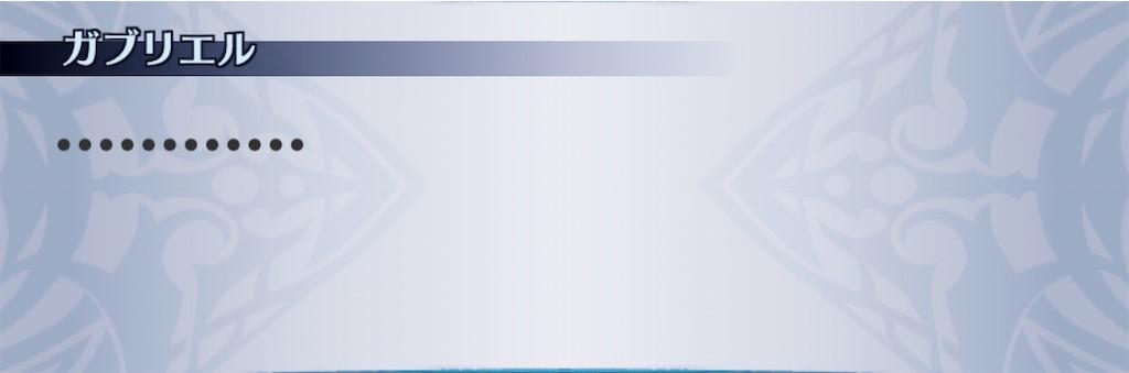 f:id:seisyuu:20200228193340j:plain