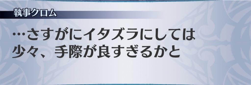 f:id:seisyuu:20200229155349j:plain