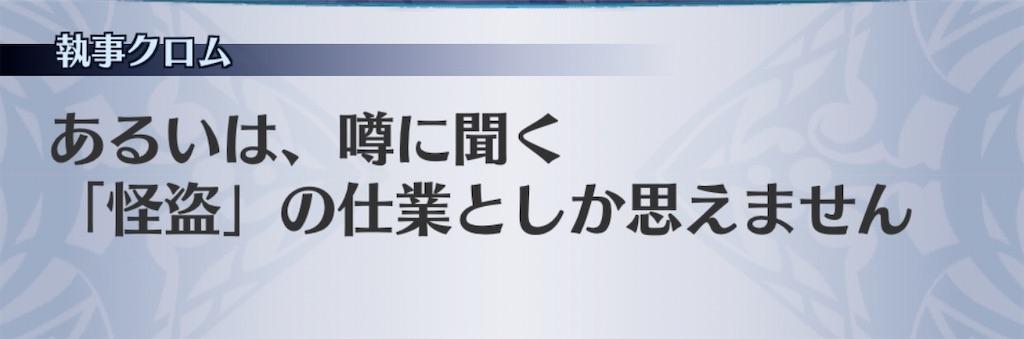 f:id:seisyuu:20200229155830j:plain